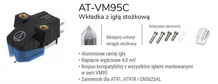 Audio - Technica AT-VM95C