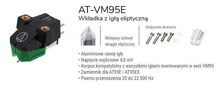 Audio - Technica AT-VM95E
